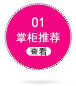 辽阳太子河区网上订花